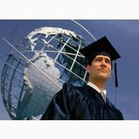 Дистанционное обучение за рубежом. Диплом PhD в университете США