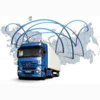 Отправить посылку или груз из Украины в Чехию