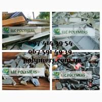 Закупаем полигонные отходы пластмасс навалом без сортировки ПНД, ПС, ПП, ПВД