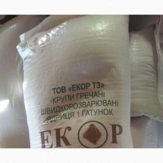 Продам гречану крупу фiрми ЕКОР, урожай 2018 року, мiшок 50кг. В наявностi 4 тони