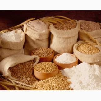 Продукты питания в Днепре с доставкой