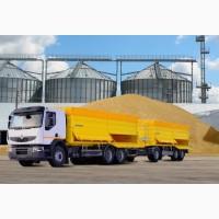 Грузоперевозки зерновых по Украине