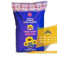 Семена подсолнечника Ясон / Насіння соняшника