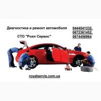 Автосервис Киев правый берег. Автоэлектрик Кие правый берег. Ремонт Audi в Киеве