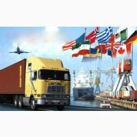 Отправить посылку или груз из Украины в Италию
