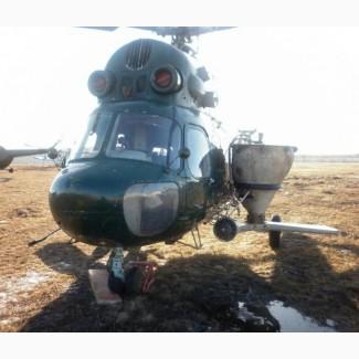 Вертольот для підживлення озимого ріпаку