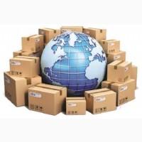 Международная доставка посылок по всему миру. Отправить посылку в Европу