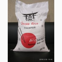 Продам рис от производителя Рис для Суши