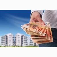 Бізнес-позика / пропозиція особистого кредиту Застосуйте зараз