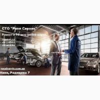 Ремонт Audi Киев. Развал-схождение Audi Киев