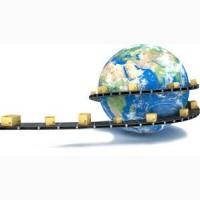 Международная доставка посылок. Отправить посылку в Испанию