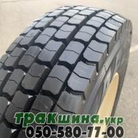 Купить грузовые шины в Украине | WWW ТРАКШИНА.УКР | Грузовые шины 455 40 R22.5