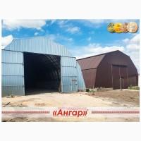 Строительство зерноскладов, овощехранилищ, картофелехранилищ на основе каркасных ангаров