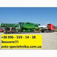 Перевозка комбайна трактора сельхозтехники Одесса