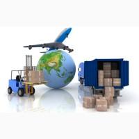 Международная доставка посылок в любую страну мира. Отправка посылок в Штаты (США)