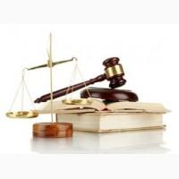 Защита прав потребителей. Бесплатная консультация