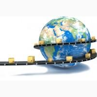 Отправка посылкы в любую страну мира. Международная доставка посылок