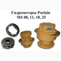 Ремонт гидромоторов Poclain