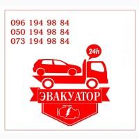 Вызвать эвакуатор в Одессе круглосуточно