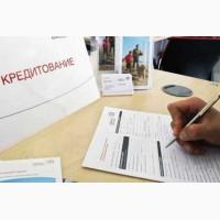 Кредит от частного инвестора под залог недвижимости, Киев