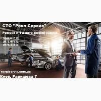 СТО Volkswagen в Киеве. Ремонтировать авто Киев правый берег. СТО Киев правый берег
