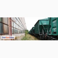 Перевалка и хранение грузов в порту