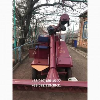 Протравитель семян универсальный ПС-10А