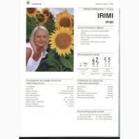 Продам семена подсолнечника IRIMI 2018.Кредитование