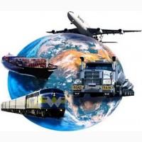 Международные грузоперевозки. Экспресс-доставка посылок в любую страну и по Украине