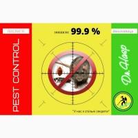 Комплекс услуг Pest Control для предприятий в Киеве и Киевской области по системе HACCP