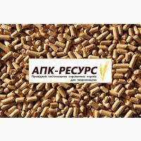 Продаем Отруби пшеничные гранулированные
