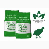 Комбикорма и кормовые добавки в Мариуполе