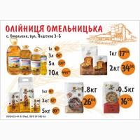 Продам олию