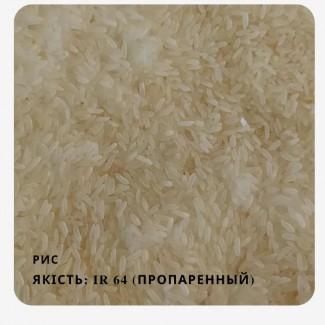 Длиннозернистый пропаренный рис из Индии - 19.50 грн / кг