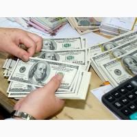 Пропозиція позики, зокрема