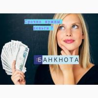 Кредит наличными под залог недвижимости до 15 млн.грн., Киев