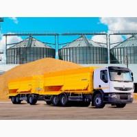 Послуги зерновозів. Транспортна компанія з перевезення зерна