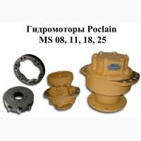 Ремонт гидромотора Poclain