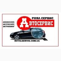 Ремонтировать Nissan Киев правый берег. Ремонт двигателя Nissan Киев правый берег