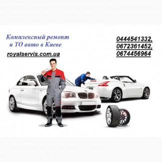 Ремонтировать авто Киев правый берег. Ремонт ходовой Audi Киев